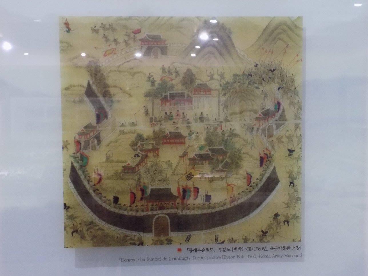 舟水の世界ごゆるり街歩き文禄の役の戦いの舞台となった釜山の東莱邑城