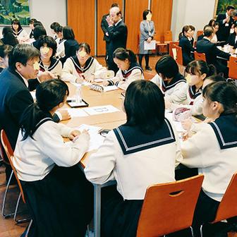 10月3日 第1回:中高生向け株式投資勉強会のご案内