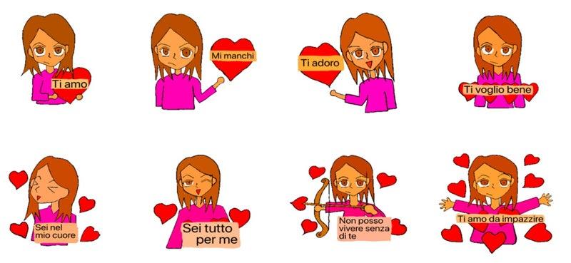 愛し イタリア てる 語