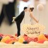 ♡2か月で成婚のSTORY♡の画像