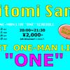 """明日から始まるNET ONE-MAN LIVE""""ONE""""の画像"""