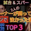 六島チャンネル告知!!の画像