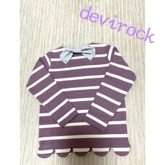 devirockのラベンダー×ボーダーTシャツで秋コーデ