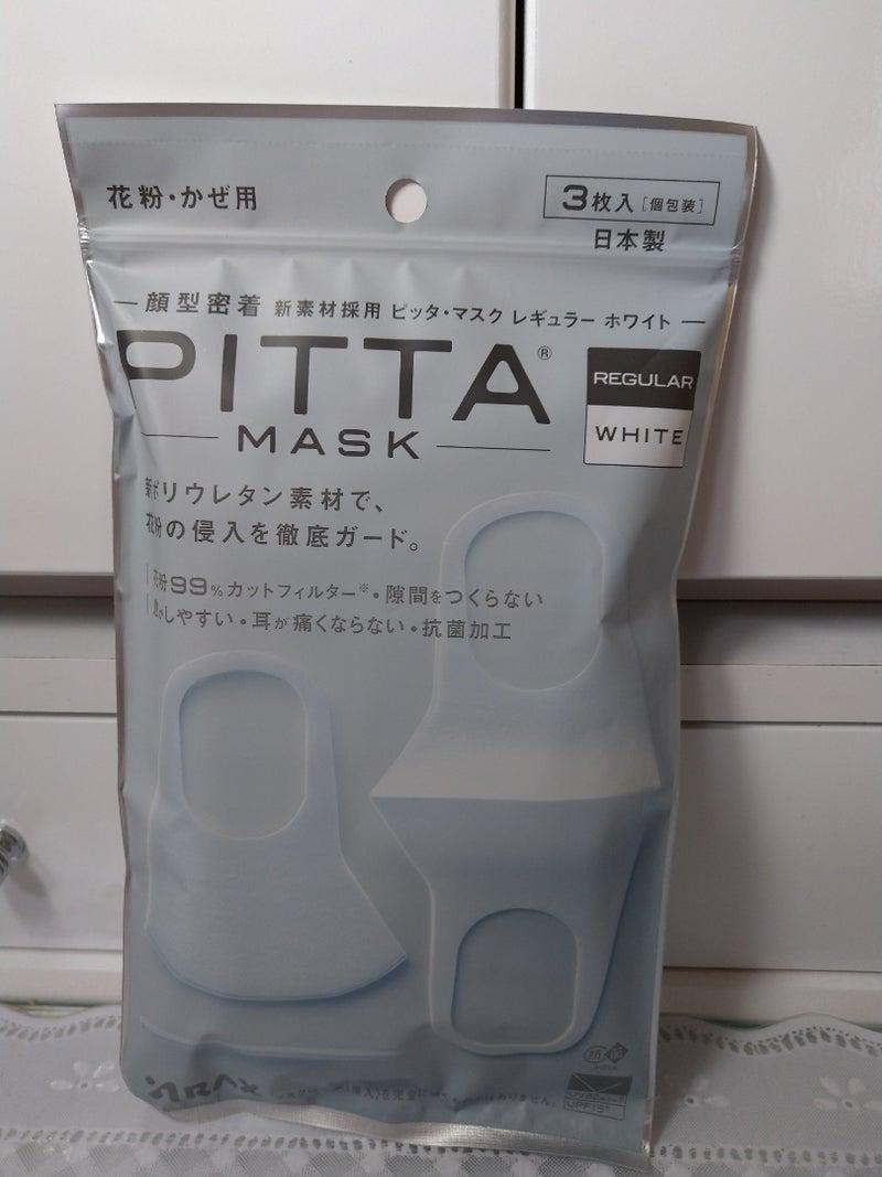 イオン ピッタ マスク