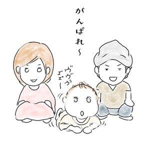 【漫画】赤ちゃんのほっぺ/【ごはん】厚揚げのしらすピザの画像