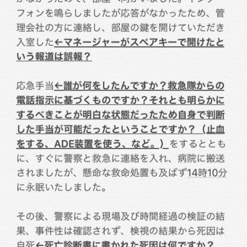 馬 三浦 渋井 治雄 春
