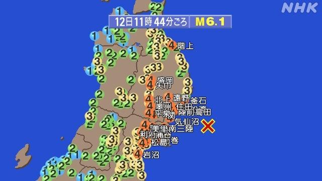 福島 地震 今日 地震情報 - Yahoo!天気・災害