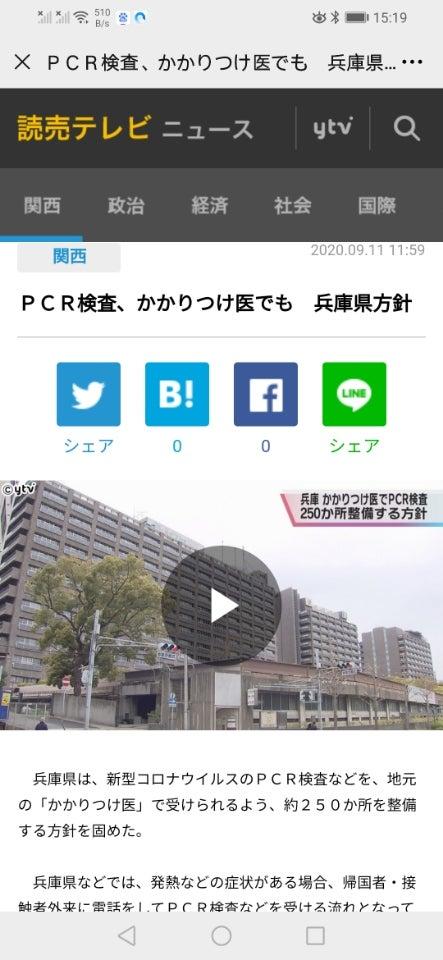 県 2020 兵庫 人口