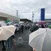 自民党静岡県連 総裁選街頭キャラバン 志太榛原を駆け抜ける!の画像