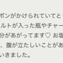 画像 「長崎五島の聖地でとれたピュアソルト」は、ご好評につき【ご予約受付延長】します❤️ の記事より 6つ目