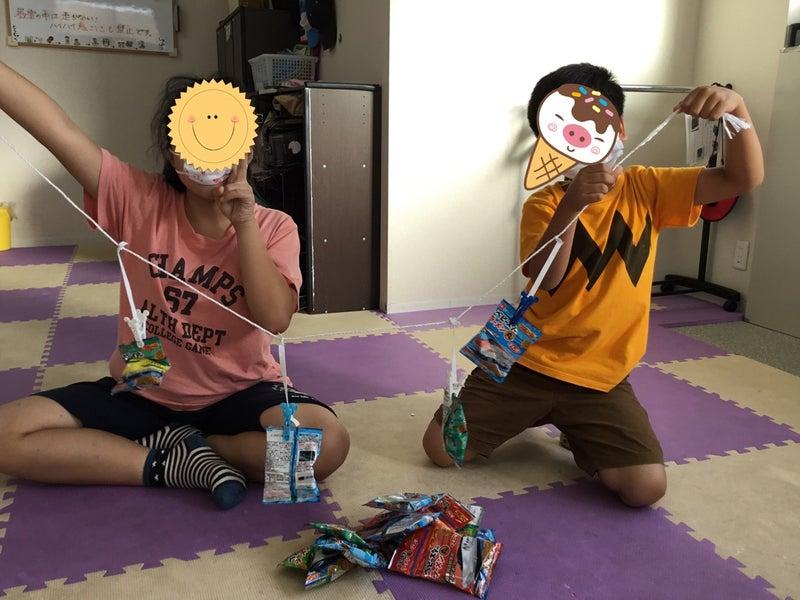 o1080081014818486498 - ♪9月11日(土)♪toiro戸塚