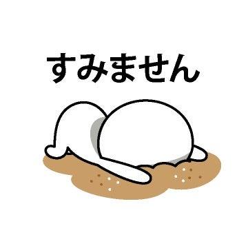 増田貴久くん&NEWSに支えられ精神疾患闘病中のほたるんのブログ『THE MUSIC DAY』や『ハウ・トゥー・サクシード』など   ✐☡