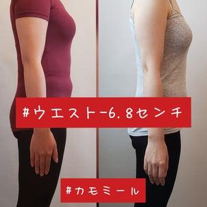 会社の制服がサイズ変更せざるおえなくなった。長浜でダイエットした結果の画像