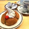 東京世田谷☆グルテンフリー米粉パン・米粉成形パン教室☆kaburaキッチン