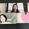 オンラインセラピスト交流会☆コロナでも素敵なお客さまに囲まれ幸せにお仕事♪9月18日開催☆の画像
