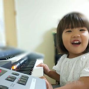 3歳児のための音楽+知育レッスン♪ピアノ導入前にオススメの画像