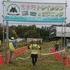「富良野トレイルラン2020」大会 9月27日(日)開催!の画像