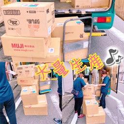 画像 就労  おりーぶ工房  三田市上野ヶ原特別支援学校 校外現場実習 の記事より 44つ目