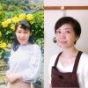 9/14(月)調布FM「GSMチャンネル髙橋嘉子の七色カフェ特別編」2回目出演します☆の画像