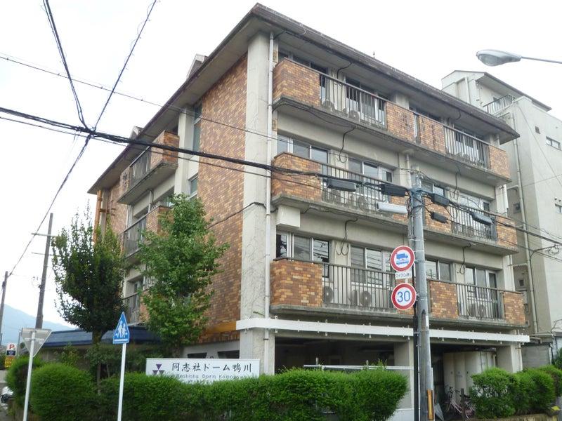 文理 学院 関西