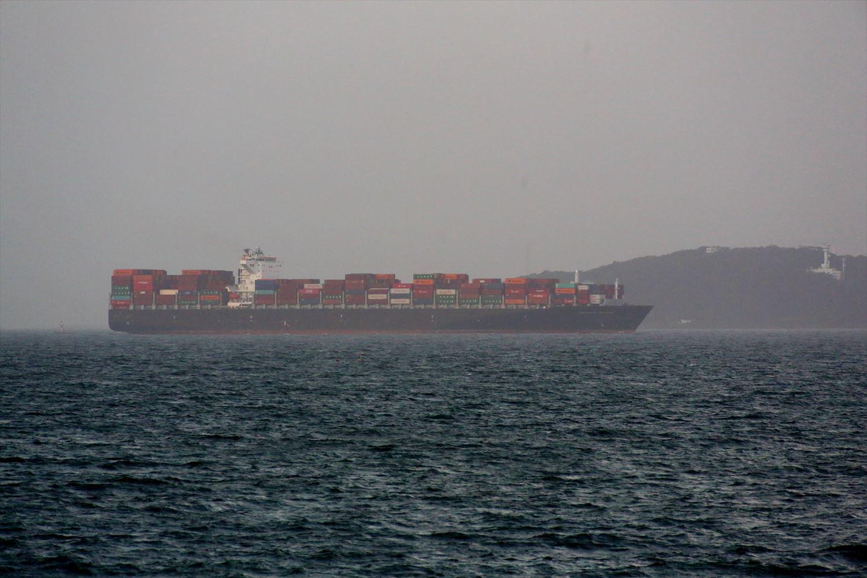 kazuhi49の船の写真館東京湾の風景 ONEのコンテナ船「SEASPAN AMAZON」