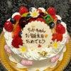 2020/09/14こんにちわ!の画像