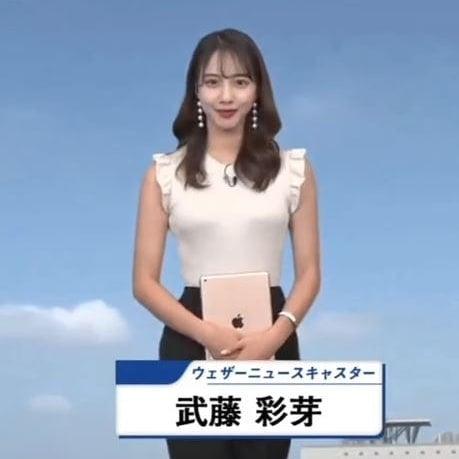 武藤 彩 芽 インスタ 武藤 彩 芽 息子 - tassimodirect.com