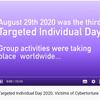 国連提出用 被害証言動画 2020 TI Dayの画像