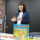 おもちゃの先生誕生!あなたも、人に教え・助け・喜びを与える講師になりませんか?の記事より