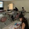 「第22回 100歳まで安心!お金に困らない為の基礎講座 島根県民会館 2020年9月13日」の画像