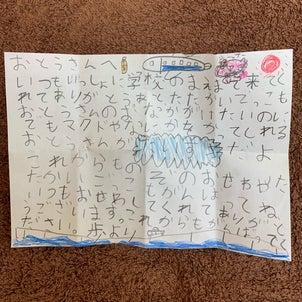 幸せな手紙の画像