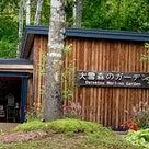 北海道の中心で秋を楽しむ(^.^)の記事より