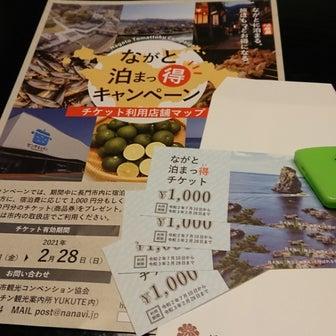 GoToトラベル ホテル西京 離れ西京邸 らいらっくのブログ