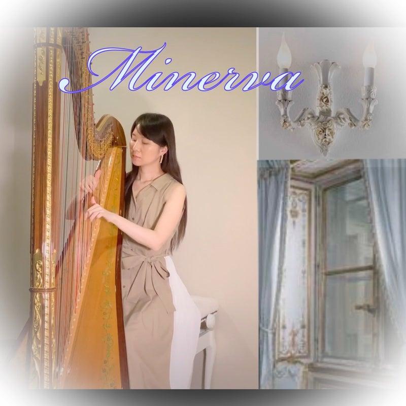 ギリシャ神話②〜音楽と知恵の女神ミネルヴァと、天馬ペガサスの誕生秘話