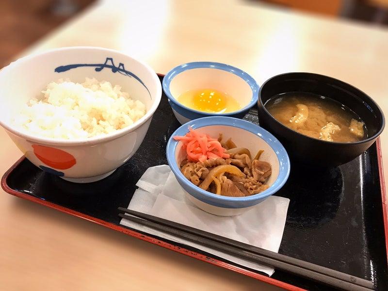 松屋 朝 定食