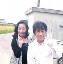 大臣 田村 厚生