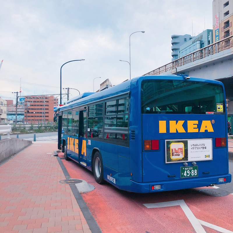 Ikea 港北 バス IKEA港北 新横浜駅⇔IKEA港北
