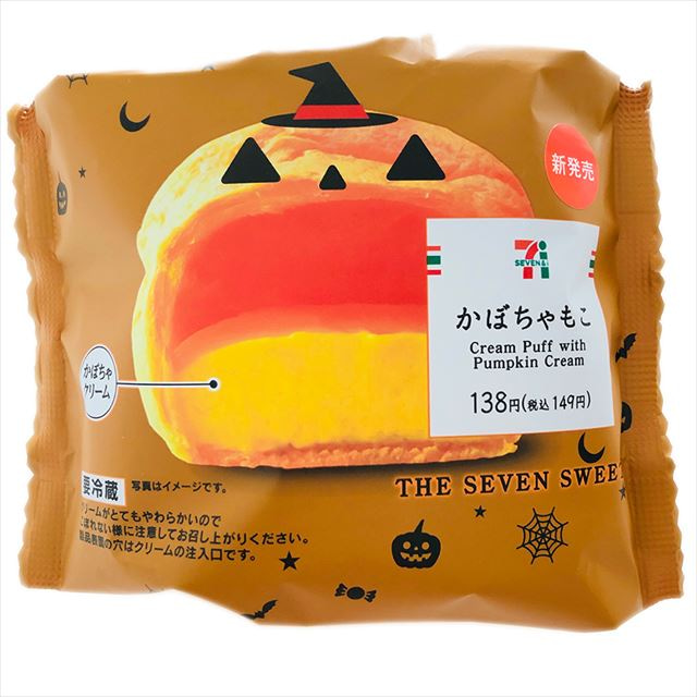 かぼちゃ もこ