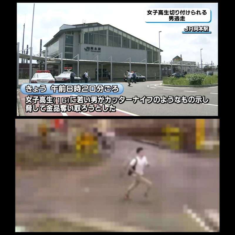 富士 市 強盗