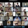 開催レポ)毛髪ミネラル検査アドバイザー講座の画像