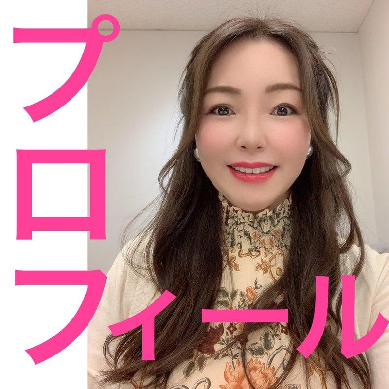 浅田塔子(あさだとうこ)プロフィール   ゆるふわで幸せなS♡Xの ...
