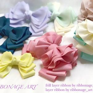 フリルレイヤーリボン by ribbonage_artの画像