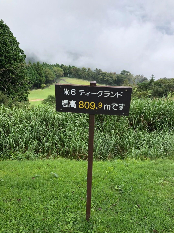 カントリー 倶楽部 城 小田原