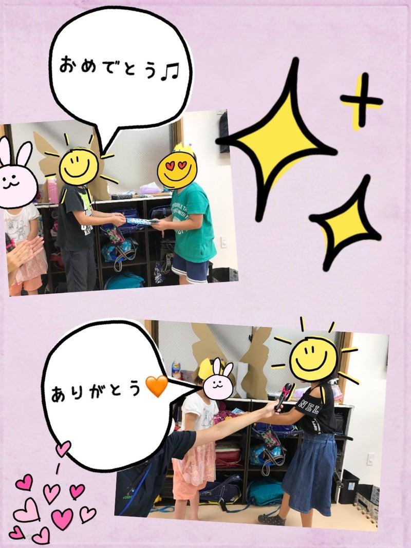 o0960128014821230104 - 9月18日(金)☆toiro金沢文庫☆15