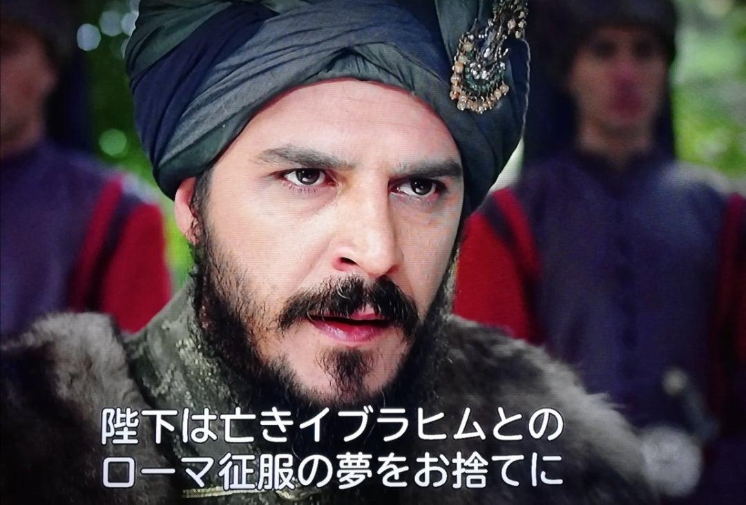 シーズン オスマン 帝国 4 外伝