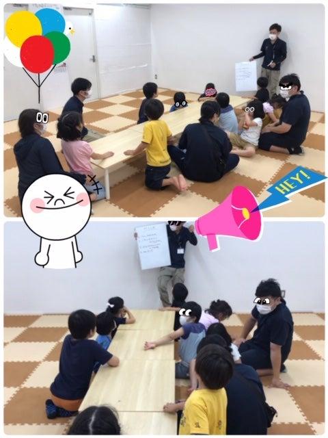 o0480064014821390776 - 8/15(火)☆toiro日野☆
