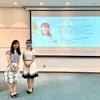 HDC神戸様にて腸活講座をさせていただきました。の画像