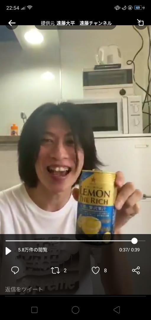 """大平 遠藤 創業者である父の理念を受け継ぎ、大好きなお菓子を新城の地に届ける """"街の和菓子屋さん"""""""