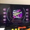 NZM!の画像
