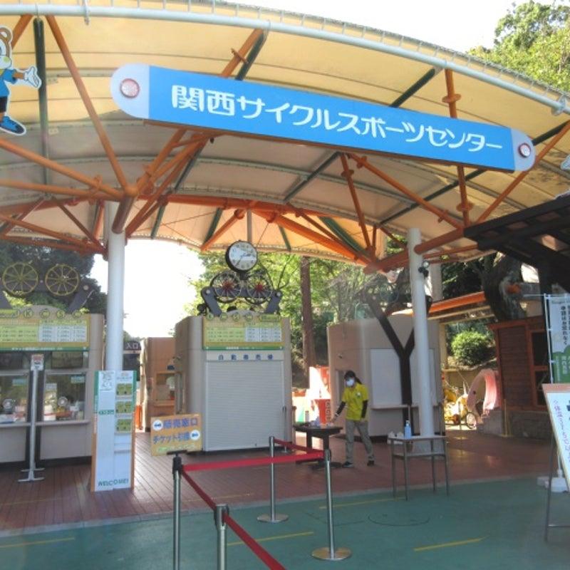 コテージ スポーツ センター 関西 サイクル